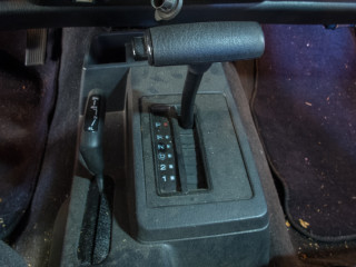 Your normal everyday Jeep shifter handle